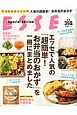 エッセで人気の「超簡単!お弁当のおかず」を一冊にまとめました