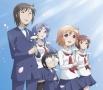 TVアニメーション「琴浦さん」エンディングテーマ集 希望の花とつるぺたとESP研のテーマ(DVD付)