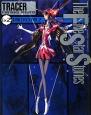 ファイブスター物語-ストーリーズ- トレーサー EXTRA (2)