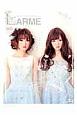 LARME あなたの記憶の中の私に負けない方法 SWEET GIRLY ART BOOK(3)