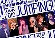 超新星 TOUR 2010 JUMPING!