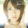 Jane Doe(Type C)(DVD付)