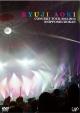 青木隆治 CONCERT TOUR 2012-2013@日本武道館(通常盤)