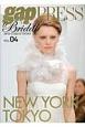 gap PRESS Bridal 2012COLLECTIONS NEW YORK TOKYO (4)