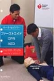 ハートセイバー ファーストエイド CPR AED 受講者ワークブック<日本語版> AHAガイドライン2010 準拠