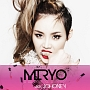 Miryo (Brown Eyed Girls) - MIRYO aka JOHONEY