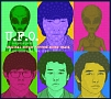 U.F.O 韓国映画OST