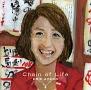 Chain of Life ~絆~