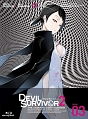 DEVIL SURVIVOR 2 the ANIMATION 3