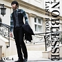 Noblesse 4集 - Last Romance