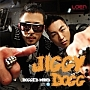 Jiggy Dogg Mini Album - Dogged Mind