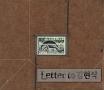 キム・チャンフン - Letter To キム・ヒョンシク (キム・ヒョンシク20周忌献呈アルバム)