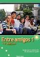 総合スペイン語コース 初級