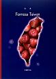 Formosa Taiwan 詩集