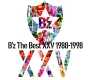 B'z The Best XXV 1988-1998(DVD付)