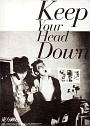 東方神起 - Keep Your Head Down (CD + DVD) (台湾特別版)