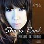 パク・ジョンウン 2集 - She is Real