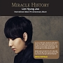 イム・ヒョンジュ - Miracle History : International Debut 7th Anniversary Album (2CD) (限定版) (リイシュー版)