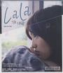 LaLa 首張創作專輯 ~ 徐佳瑩