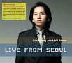 イム・ヒョンジュ Live Album - Live From Seoul (2CD+1DVD) (再発売)