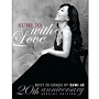 SUMI JO - WITH LOVE ( Best 20 Songs of Sumi Jo / 20th anniversary special edition )