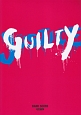 GLAY/GUILTY
