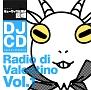 DJCD キューティクル探偵因幡 レディオ・ディ・ヴァレンティーノ Vol.1