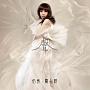 關心妍 2012年最新EP (CD + DVD)