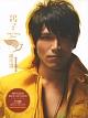 鴿子 (影音升級慶功版) (CD+DVD)