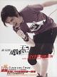 王妃 (2CD+DVD) (Live 影音限定版)