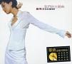 我們的主題曲 (金?) (華納+EMI金唱片復刻王系列)