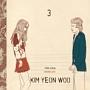 キム・ヨヌ 3集 - 愛を逃す (再発盤)
