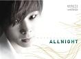 ペク・チョンガン 1st Mini Album - All Night