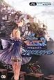 トトリのアトリエ アーランドの錬金術士2 シナリオコレクション プレイステーション3 PS Vita版対応