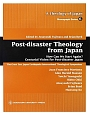 Post-disaster theology from Japan How can we start again?