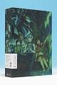 翠星のガルガンティア Blu-ray BOX 2