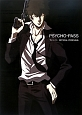 PSYCHO-PASS OFFICIAL PROFILING