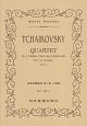 チャイコフスキー 弦楽四重奏曲 第1番 ニ長調「アンダンテ・カンタービレ」