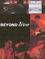 Beyond Live 1991 (2DualDisc) (Audio + DVD Video)