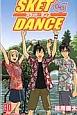 SKET DANCE (30)