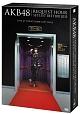 AKB48 リクエストアワーセットリストベスト100 2013 スペシャルDVD BOX 奇跡は間に合わないVer.