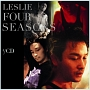 Four Seasons (4CD) (大熱升級版)
