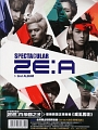 ZE:A 2集 - Spectacular (CD+ステッカー) (台湾独占初回限定版)