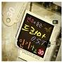 インストゥルメンタルで聴くドラマ 人気歌謡30 韓国ドラマOST (2CD)
