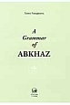 A Grammar of ABKHAZ
