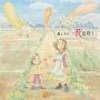 親と子の「花は咲く」(DVD付)