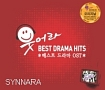 Smile Best Drama Hits (2CD) (Remake Album)