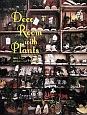 Deco Room with Plants 植物とつくる、自分らしいインテリアスタイル