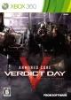 ARMORED CORE VERDICT DAY (アーマード・コア ヴァーディクトデイ) <コレクターズエディション>