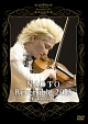 NAOTO Reversible 2013-Concert side-